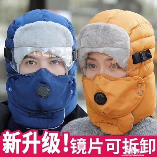雷鋒帽男女通用冬季騎車加絨加厚保暖防寒防風帽護脖口罩一體帽子