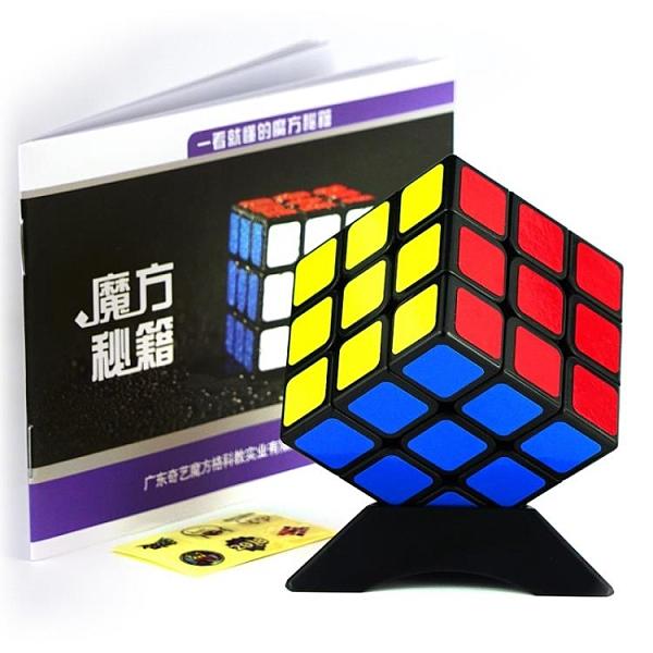 魔方 三階魔方二三四五2453階益智玩具初學者套裝減壓磁力比賽【快速出貨八折下殺】