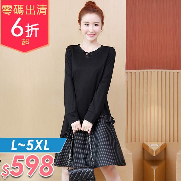 連身裙   條紋拼接連身裙L-5XL 棉花糖女孩 【NW06756】