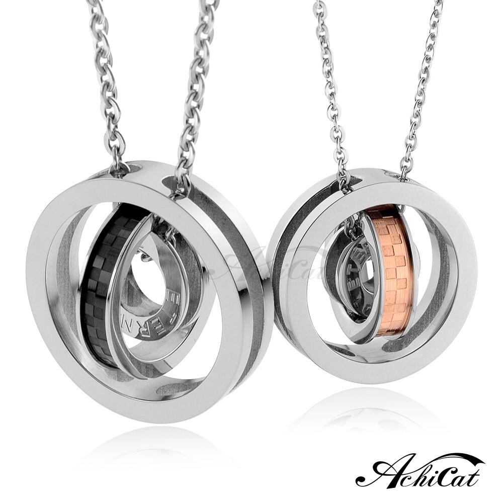 achicat 情侶對鍊 白鋼項鍊 就是愛你 單個價格 情人節禮物 c748