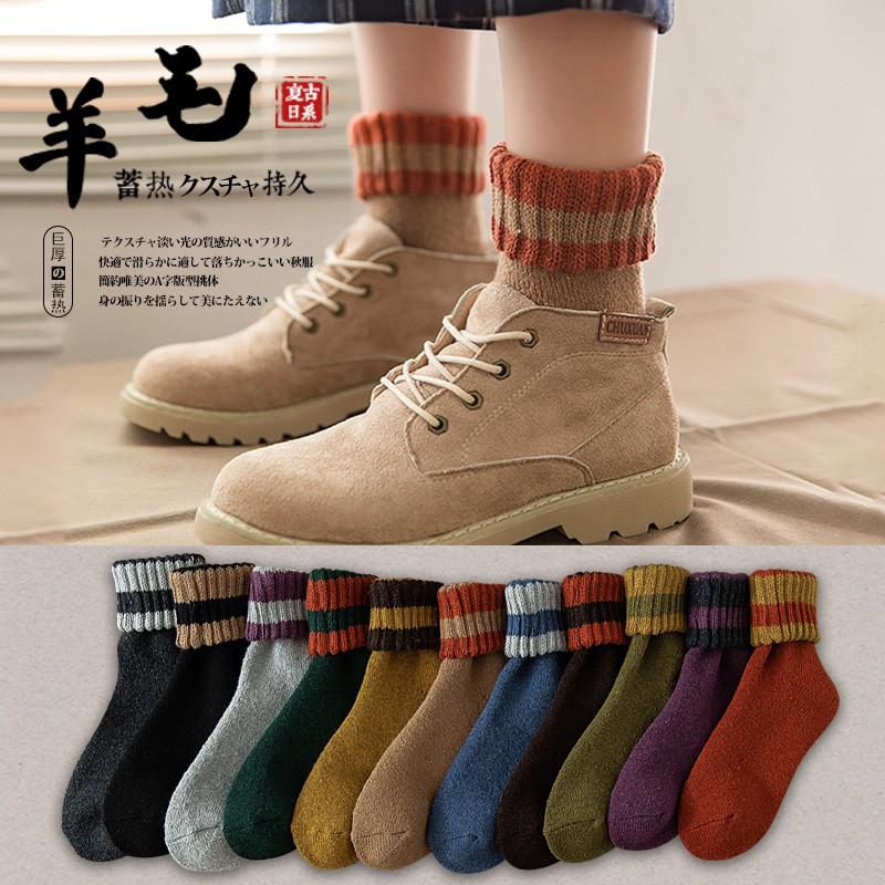 冬季爆款羊毛襪子女秋冬款中筒襪加厚加絨冬季純棉保暖長筒冬天月子地板襪