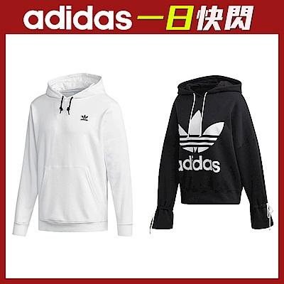 【限時快閃】adidas男女款帽T任選均一價