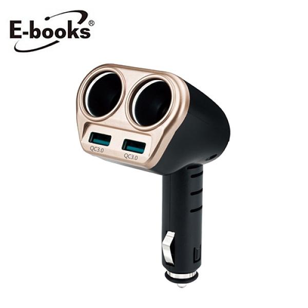 【E-books】B49 車用兩孔擴充+雙USB QC3.0充電器