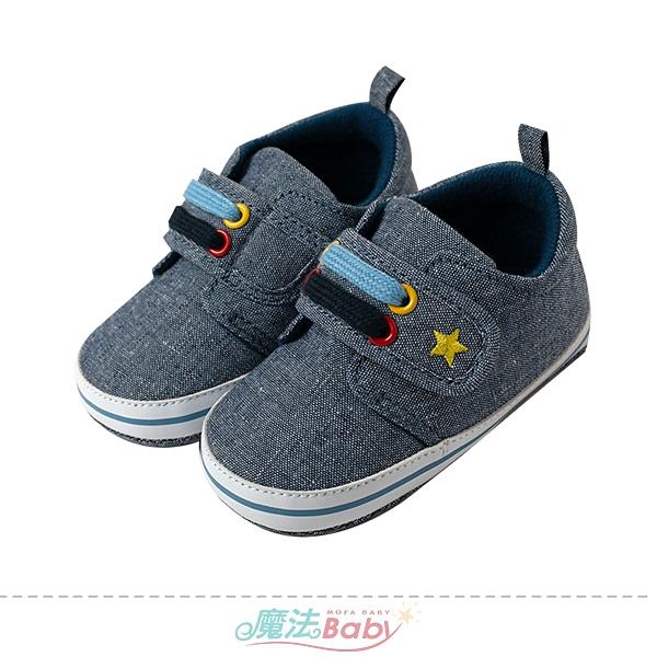 幼兒學步鞋 防滑顆粒全包學步鞋 魔法Baby