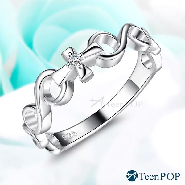 925純銀戒指 ATeenPOP 守護天使 尾戒 十字架戒指