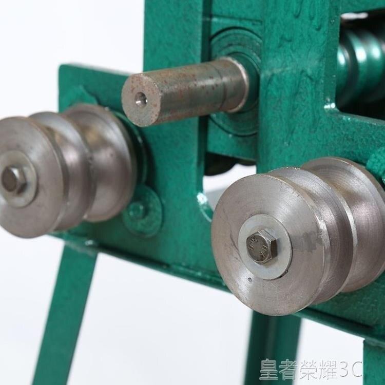 彎管器 手搖彎管機手動彎管機彎管工具彎管器不銹鋼彎管器鋼管折彎器YTL  閒庭美家