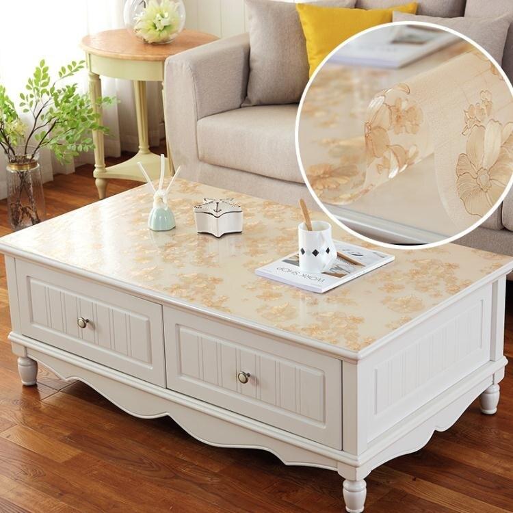餐桌布 訂製pvc透明桌布茶幾桌布餐桌墊茶幾墊桌布防水防燙油免洗長方形