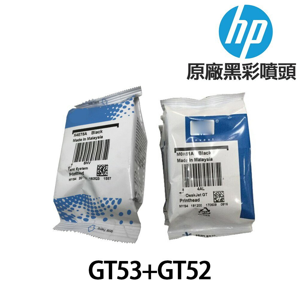 HP GT51黑 / GT53黑 / GT52彩 原廠噴頭 《3JB06AA 適用 315 415 419》