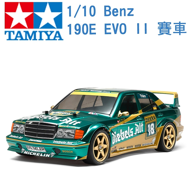 TAMIYA 田宮 1/10 模型 Mercedes-Benz 梅賽德斯-賓士 190E EVO II 賽車 跑車 (TT-01 TYPE-E 底盤) 58638