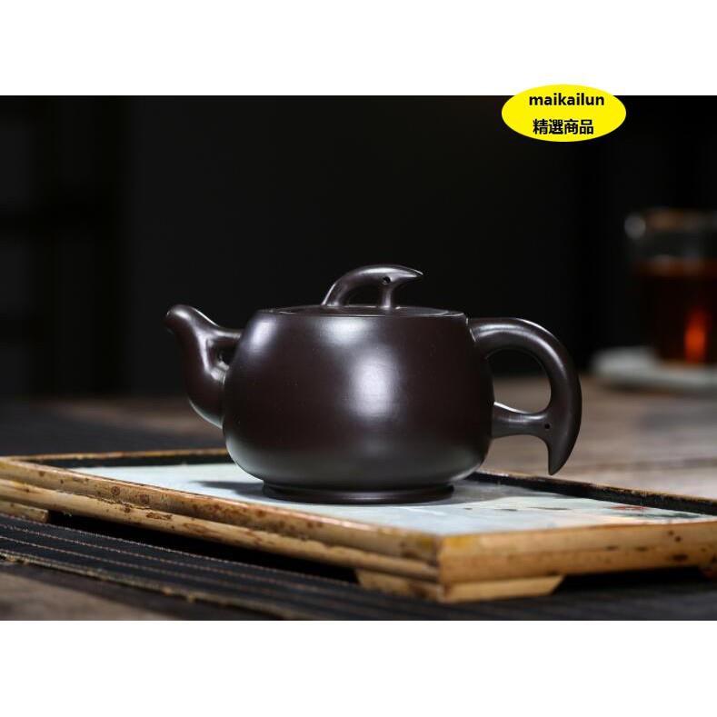 【紫雲】宜興紫砂壺 黑泥疾風壺茶壺全手工茶具 泡茶壺