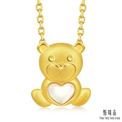 點睛品 PetChat 抱心小熊 黃金吊墜