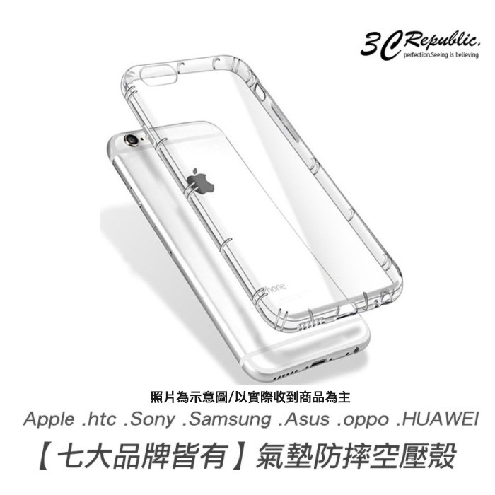 空壓殼 透明 LG G6 G7+ ThinQ V20 V30 V30+ 手機殼 保護殼 防摔殼 防撞殼 氣墊空壓殼