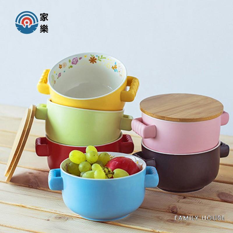 【家樂】【現貨】 創意碗 時尚 簡約 陶瓷碗 沙律 水果 湯碗 帶木蓋雙耳泡面碗 陶瓷大碗 面杯速食麵碗#JL