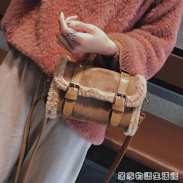秋冬毛絨小包包女包新款高級感手提包單肩斜背百搭時尚小方包 居家物語
