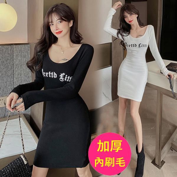 S-XL秋冬顯瘦加絨神秘字母圖騰包臀修身緊身性感連身裙長袖洋裝(2色)-凱西娃娃