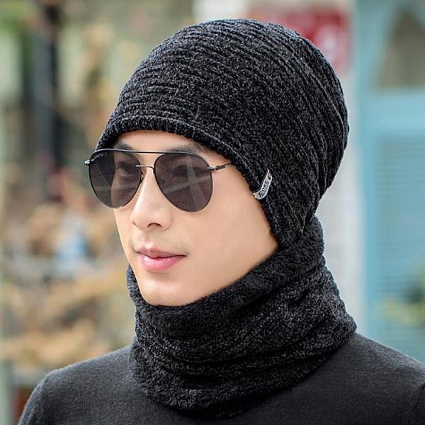 毛帽 毛毛帽子男士秋冬天保暖加厚絨防風護耳防寒中青年韓版針織圍脖 快速發貨