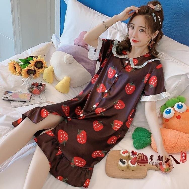 冰絲睡衣 冰絲睡衣女夏季薄款短袖仿真絲綢甜美可愛公主風棉綢很仙的睡裙子 VK1308