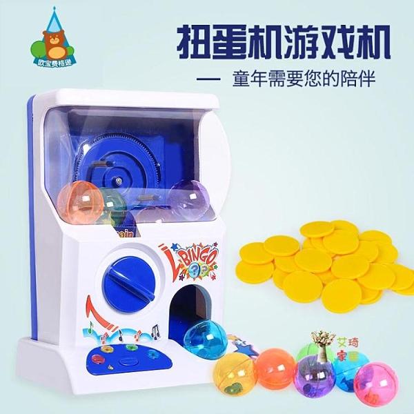 扭蛋機 迷你扭扭蛋機小型家用投幣游戲機兒童玩具抓抓樂糖果機扭糖機T
