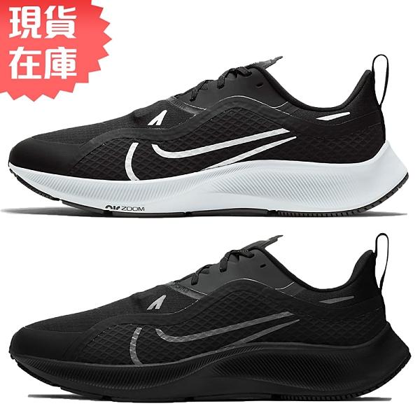 【現貨】Nike Air Zoom Pegasus 37 Shield 男鞋 慢跑 氣墊 防潑水 黑/全黑【運動世界】CQ7935-002 / CQ7935-001