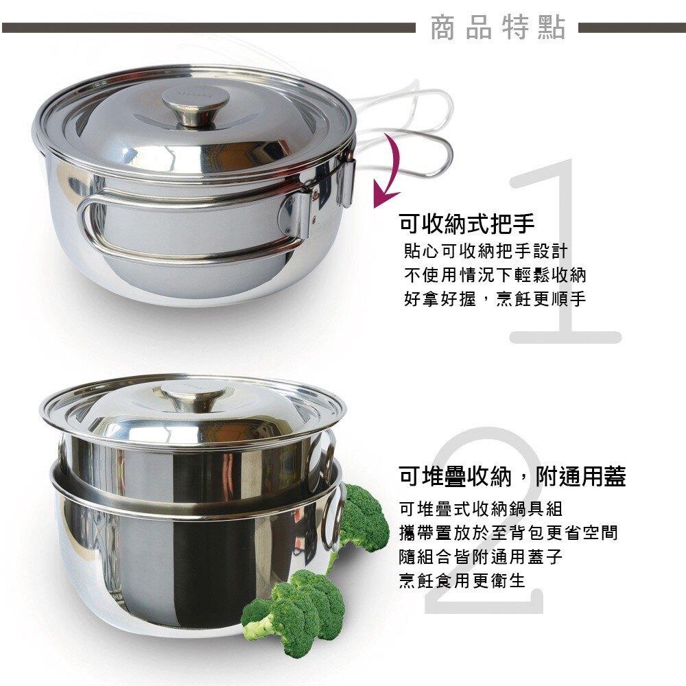Perfect理想 金緻316攜帶式野炊鍋具組 16+18cm 台灣製 IKH_86311 | PQ Shop