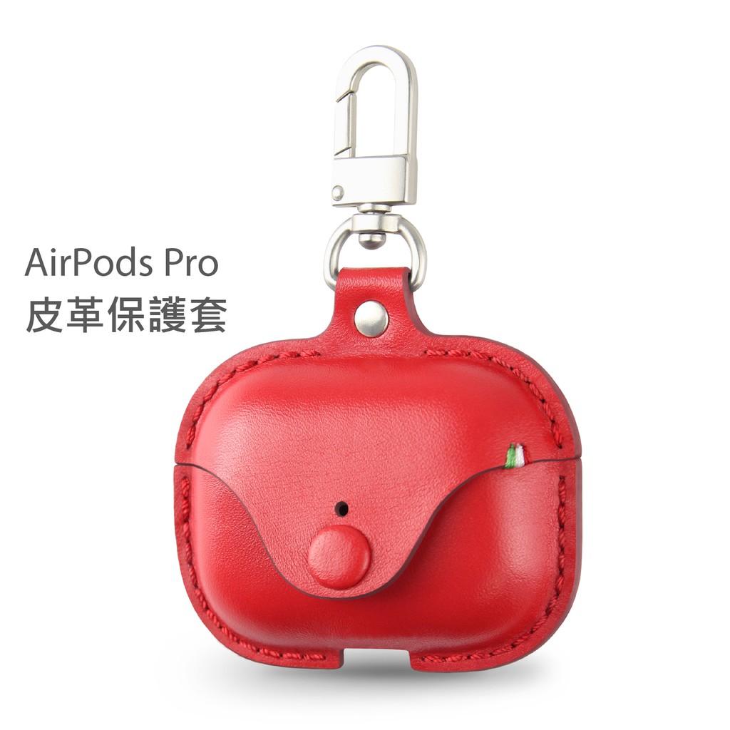 Cozistyle AirPods Pro Leather case/ 無線耳機皮革保護套/真皮保護殼-焰紅