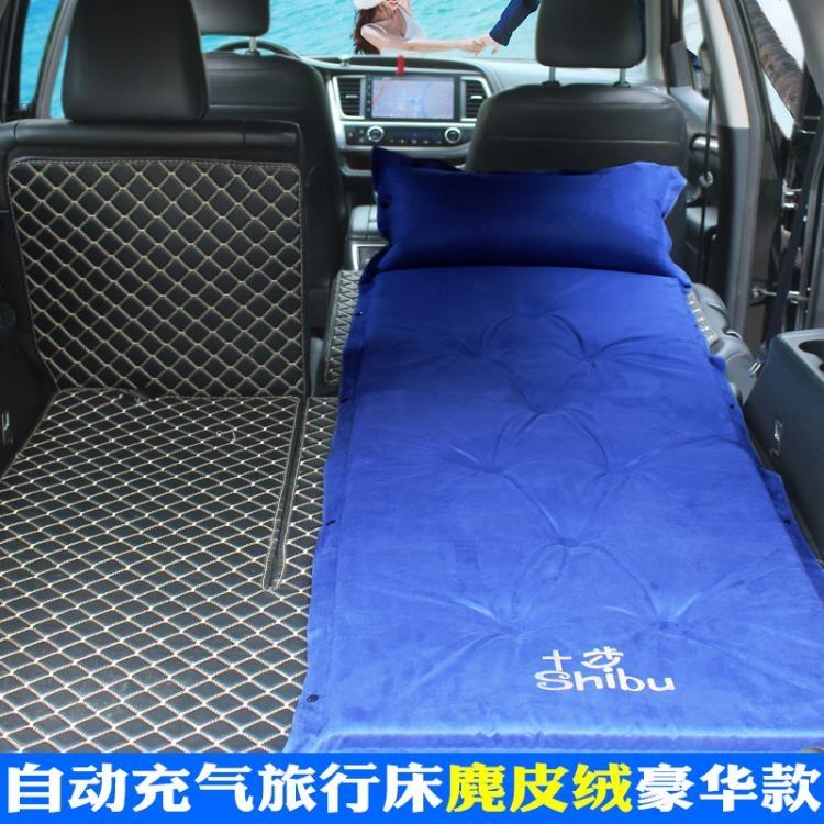 車載充氣床墊轎車SUV后排車中氣墊床旅行床汽車用睡覺床成人睡墊2 新店開張全館五折