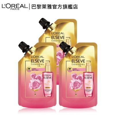 (3入組)LOREAL Paris 巴黎萊雅 金緻護髮精油 玫瑰精華補充包_90ml
