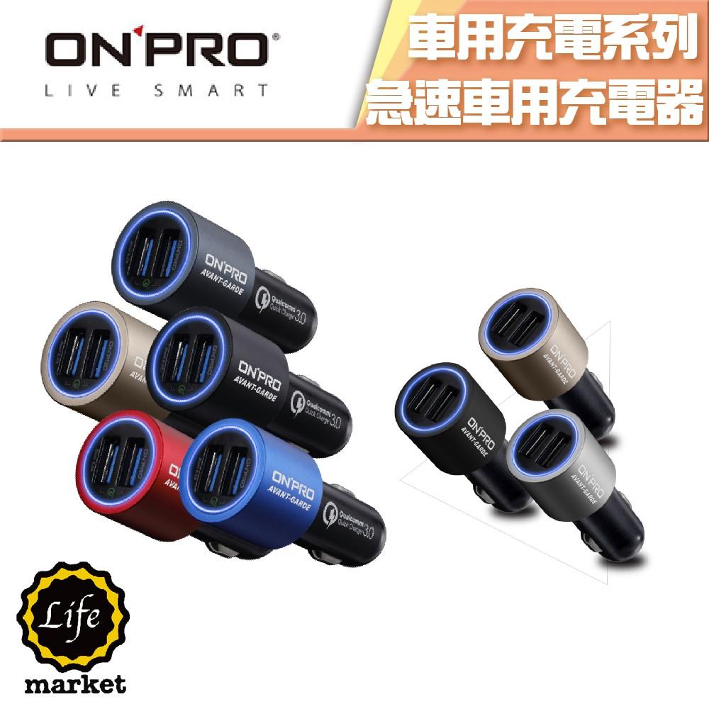 ONPRO 適用 iPhone 12 iPad PD18W 6A金屬雙孔USB充電器 台灣BSMI安全檢驗