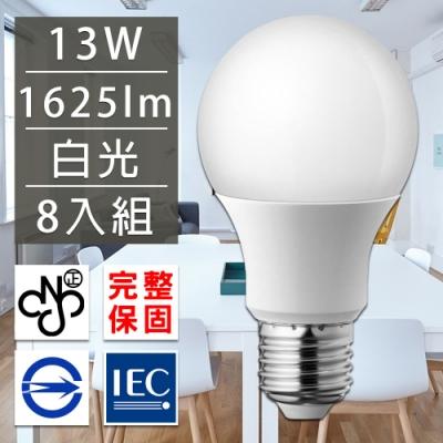 歐洲百年品牌台灣CNS認證LED廣角燈泡E27/13W/1625流明/白光 8入