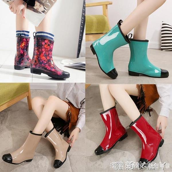 雨鞋女中筒韓國時尚雨靴加絨保暖成人套鞋工作防水鞋防滑水靴膠鞋 蘿莉新品
