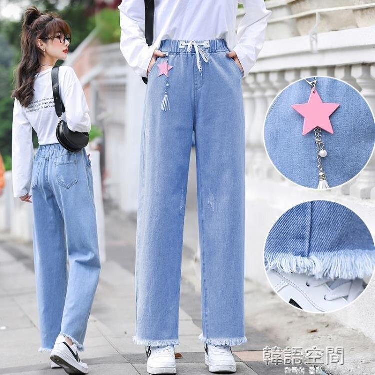 寬褲 春秋高初中學生牛仔褲13 14 15 16 17歲12少女孩寬鬆直筒闊腿長褲