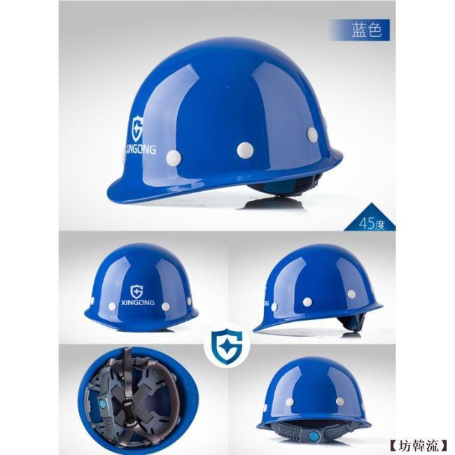 安全帽工程工地建築施工勞保防砸領導電工安全頭盔免費印字