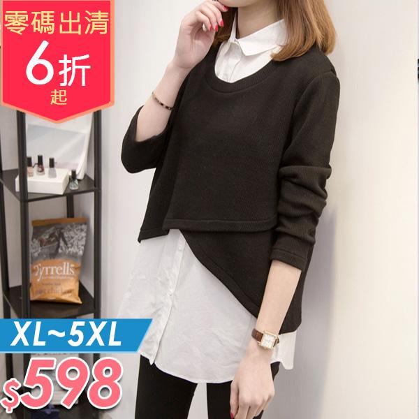 上衣  假兩件寬鬆上衣XL-5XL 棉花糖女孩 【NW05527】