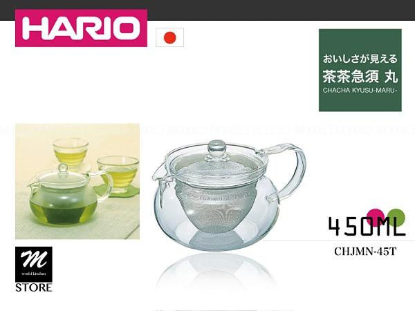 HARIO『日本CHJMN-45T 茶茶急須丸形茶壺』450ml《Mstore》