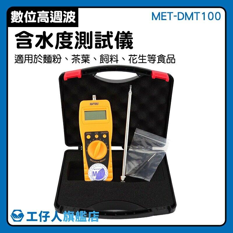 『工仔人』按鍵式萬用表 MET-SJ-01 交流 直流 萬用錶推薦 維修 電工萬能表 電工維修