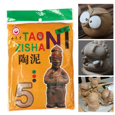 888利是鋪-幼兒園兒童手工diy制作雕塑軟陶泥學生免燒陶藝粘土教學用工藝#創意