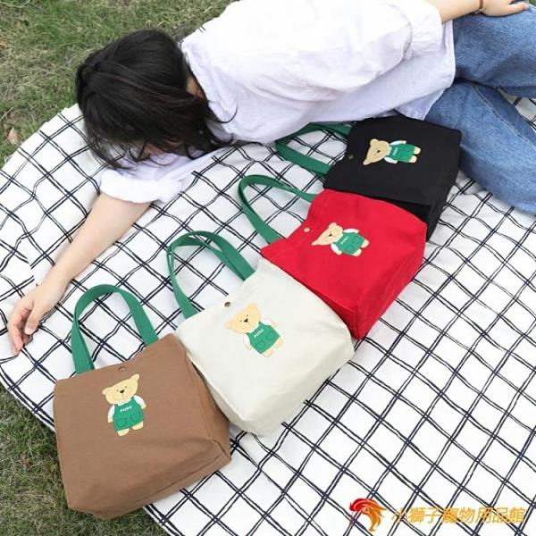 手提帆布包包女手拎包寶媽外出大容量便攜雜物袋子【小獅子】