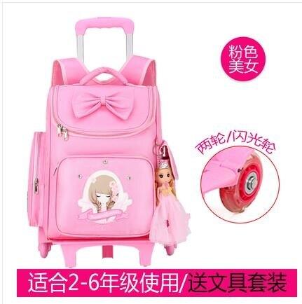 拉桿書包 小學生拉桿書包女孩6-12周歲兒童三輪女童手拖拉大容量書包背兩用