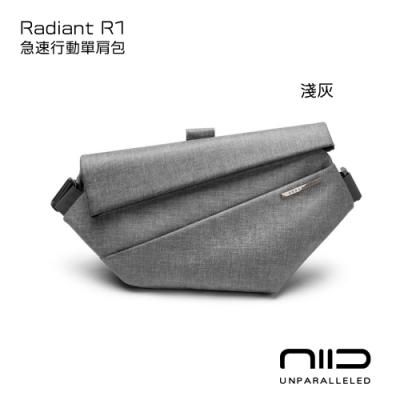 NIID Radiant R1 極速行動單肩包 淺灰
