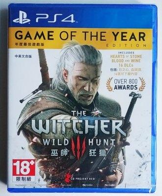 美琪PS4遊戲 巫師3狂獵年度版帶DLC The Witcher 3中文英文