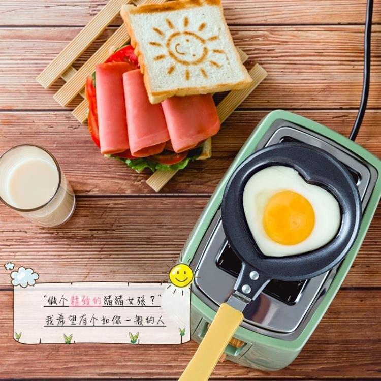 烤麵包機家用早餐吐司機2片迷你土司機全自動烤麵包機2片小多士爐 ciyo黛雅