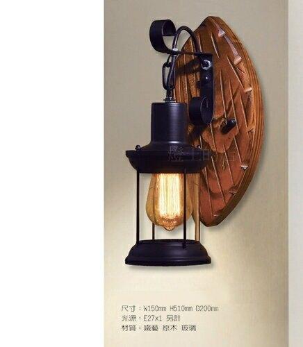 燈飾燈具【燈王的店】現代系列 設計師新款壁燈1燈 ☆ 11271/W1