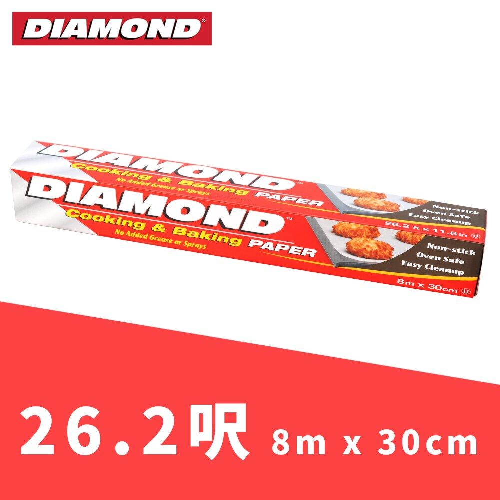 【鑽石牌】烹調烘焙兩用紙 26.2呎 (8m x 30cm) 24入組