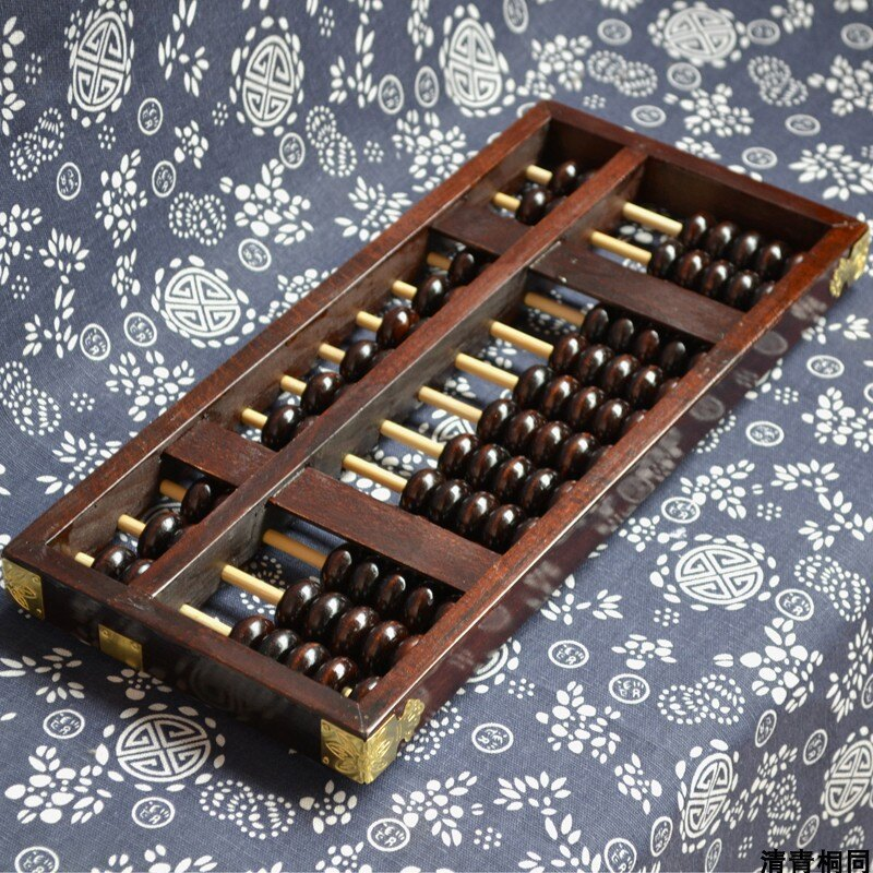 算盤 成年人大號13檔7珠實木質算盤老式木制算盤財會學生財務會計算盤『CM43915』