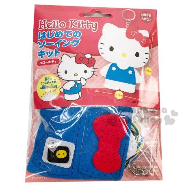 小禮堂 Hello Kitty DIY不織布鑰匙圈 玩偶鑰匙圈 手作鑰匙圈 玩偶吊飾 (藍白)