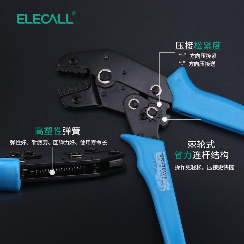 壓線鉗 壓線鉗冷壓端子端子鉗多功能快速壓接夾線鉗電工手動杜邦家用套裝『CM44130』