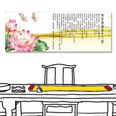 【24mama 掛畫】單聯式 花卉 水療 芳香 手繪 植物 無框畫-80x30cm(蓮花精油心經)