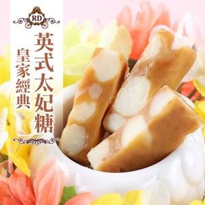 【愛上新鮮】皇家經典英式太妃糖3盒(200g /盒)