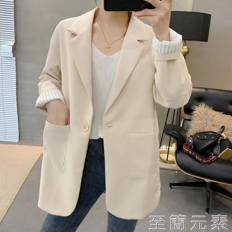 西裝外套女秋裝新款韓版英倫風氣質網紅寬松休閒黑色西服上衣【2021年終盛會】