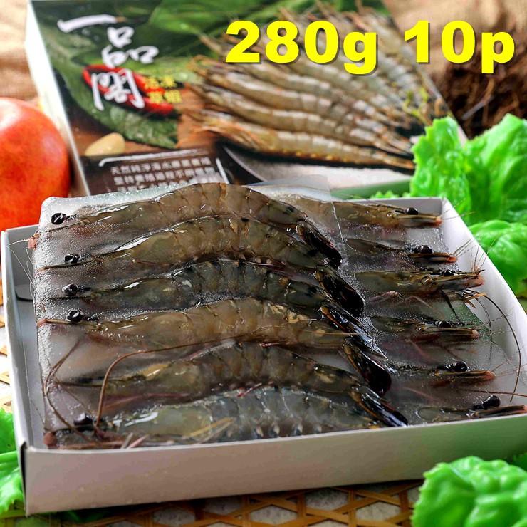 【野生魚舖】馬來西亞活凍草蝦280g/10p